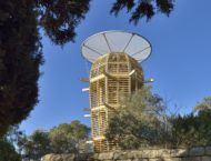 """Rozhledna """"kaktus"""" Ester Tower"""